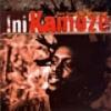 Ini Kamoze